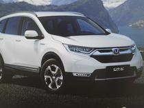 Honda CR-V 2,0i-MMD Elegance Hybrid